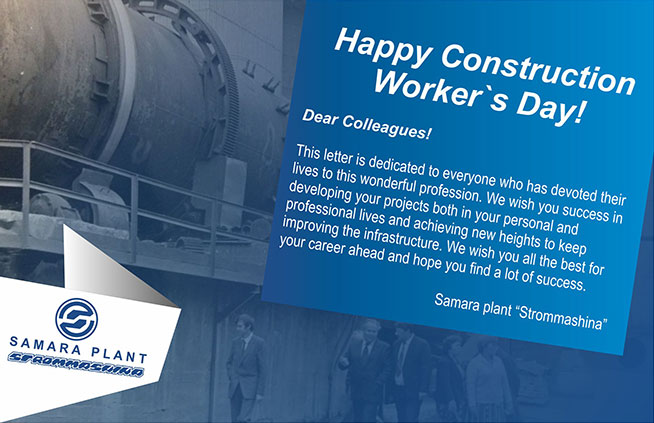 Happy Construction Worker's Say!