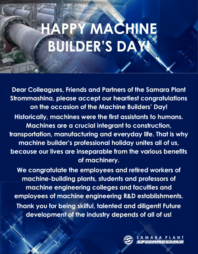 Happy Machine Builder's Day