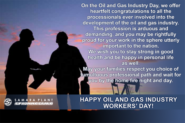Happy Oil and Gas Industry Workers' Day!