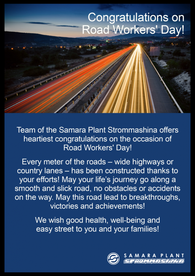 Congratulations on Road Workers' Day!