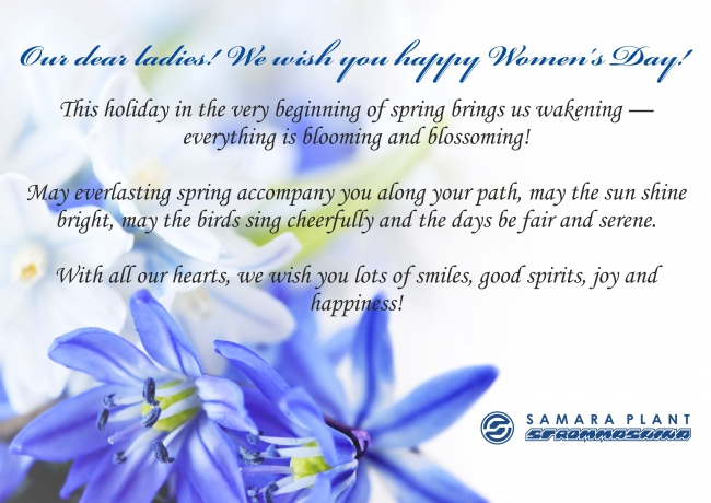 Congratulations on Women's Day